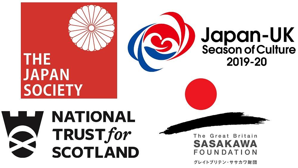 NTS funders logo lock up