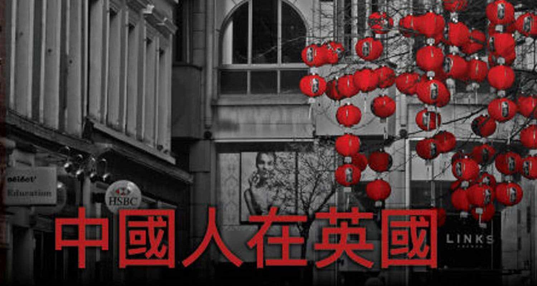 Edinburgh's First Chinese Gentleman
